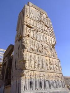 Gates of Persepolis