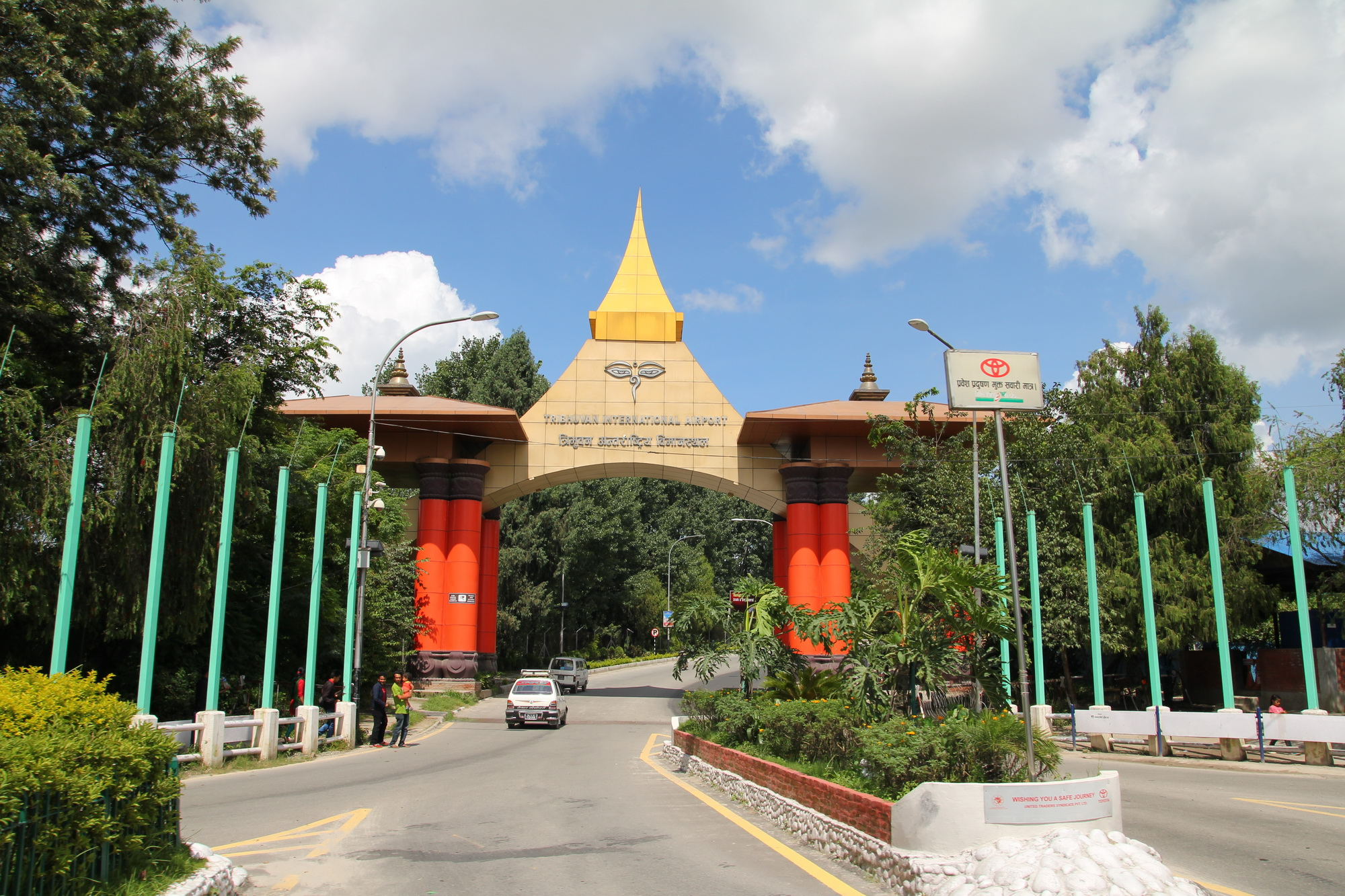 Entrance Gate to Kathmandu Airport