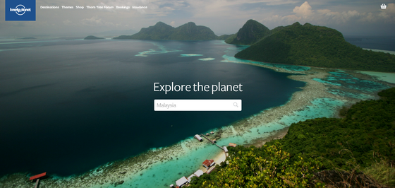 The new Lonely Planet Homepage