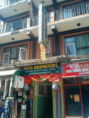 Hotel Backpackers Inn in Kathmandu