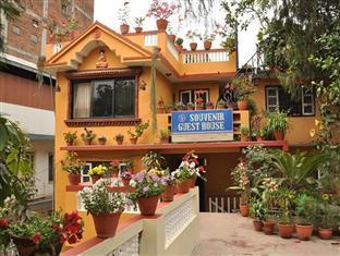 Souvenir Guest House exterior