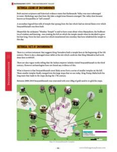 Kathmandu city guide maps