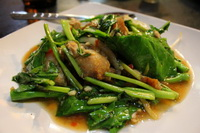 Pork with Morning Glory and Basil