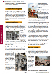 page from Kathmandu Valley Guidebook