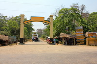 Bardia National Park Entrance at Ambassa Nepal