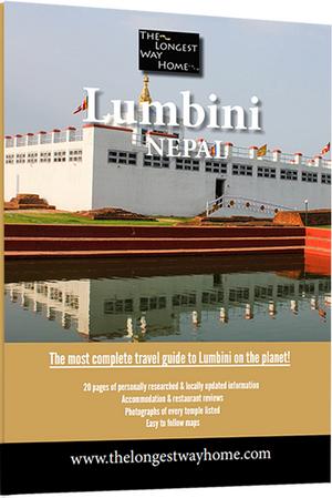 Cover of Lumbini Guidebook