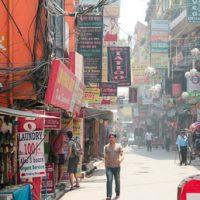 Space Invaders Kathmandu