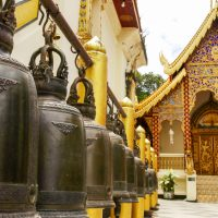 Wat Phra That Doi Suthep Thailand