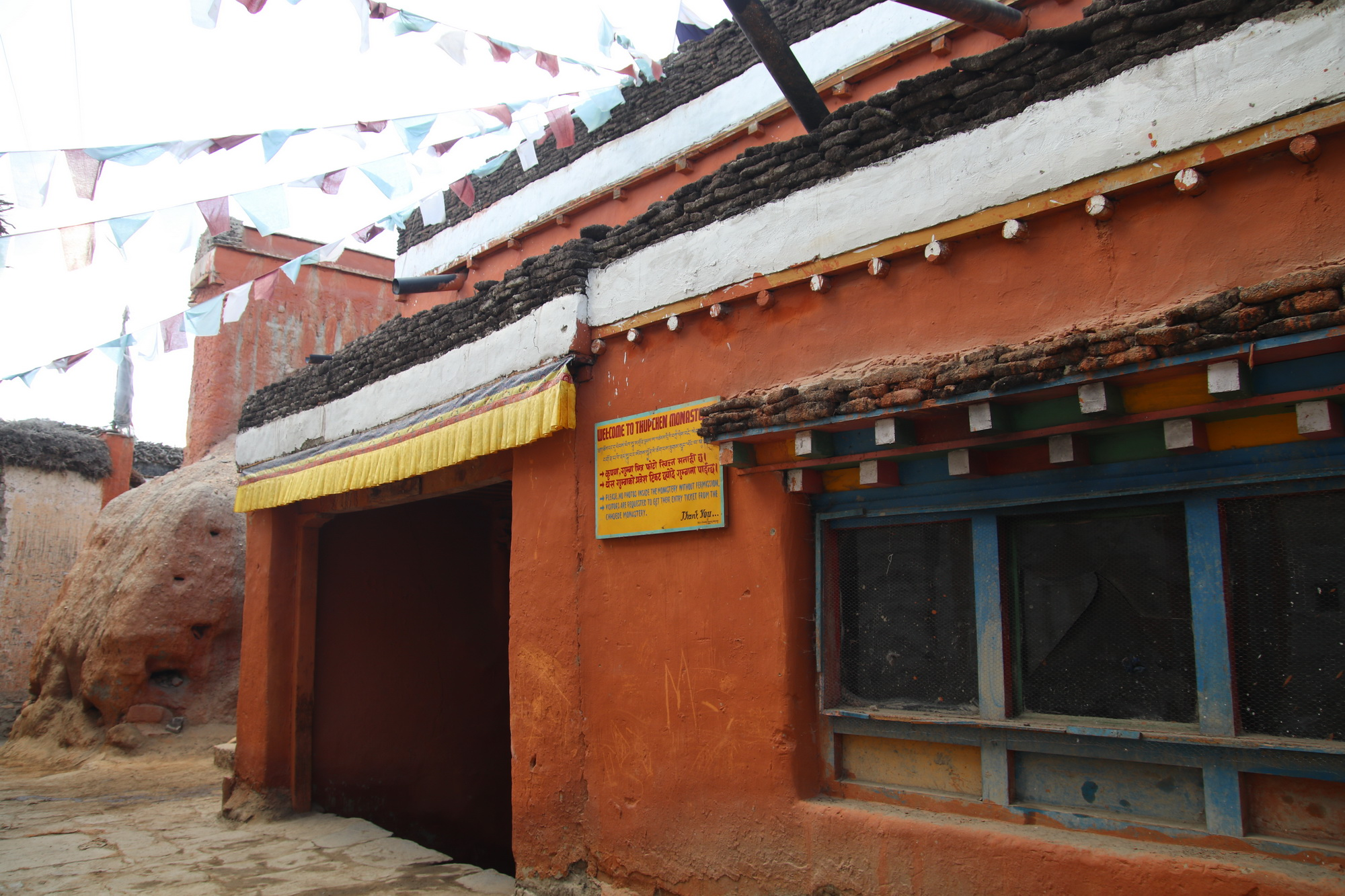 Thupchen Gompa in Lo Manthang