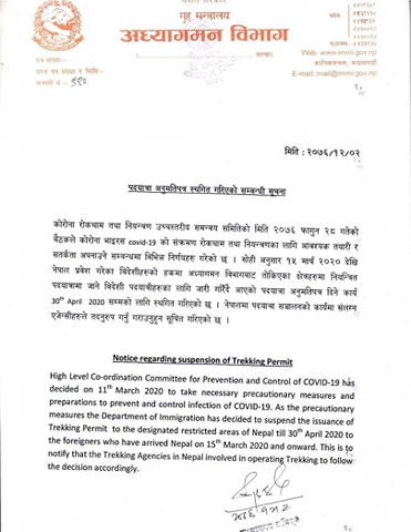Department of Immigration suspends restricted area permits in Nepal due to COVID19