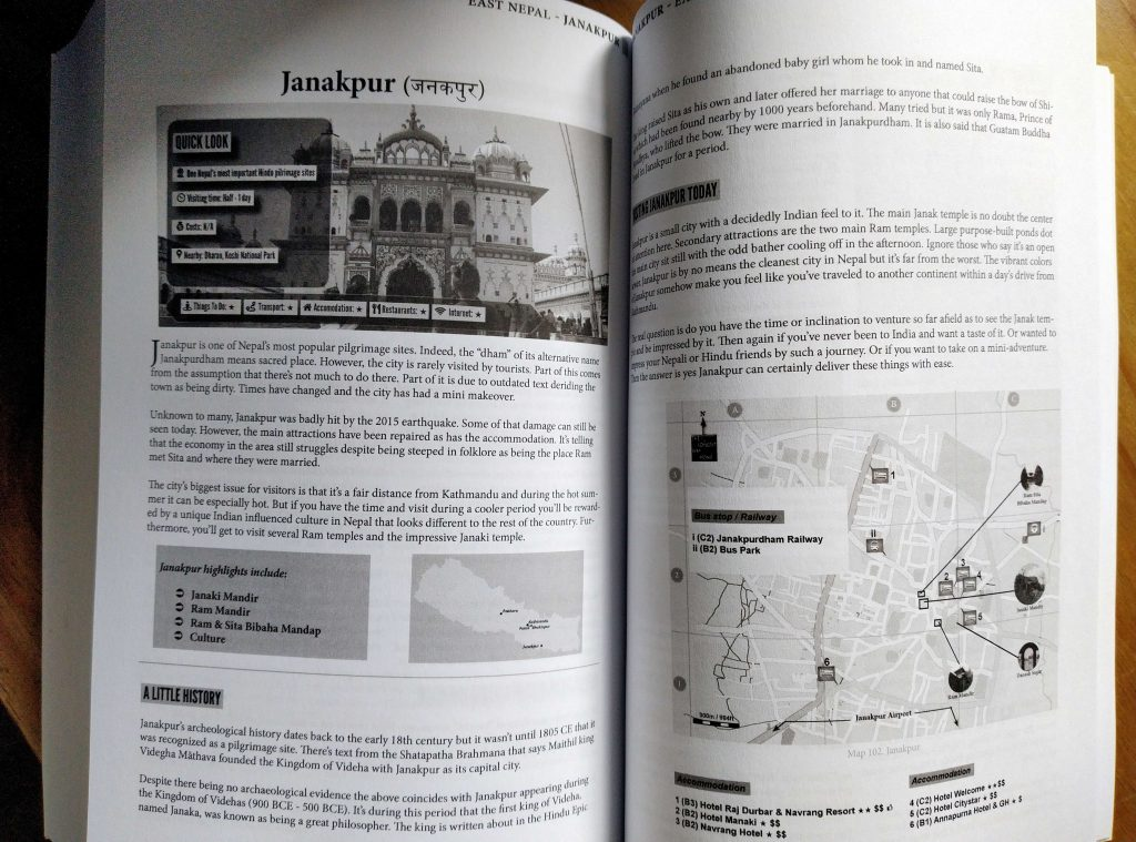 Janakpur sample pages from guidebook