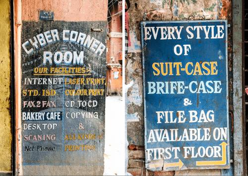 Cyber signs in Kathmandu