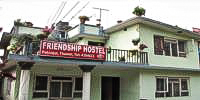 Friendship Hostel