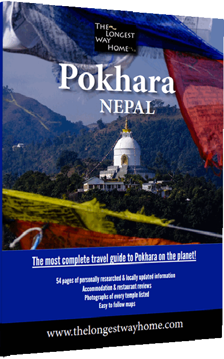 Pokhara Guidebook - cover