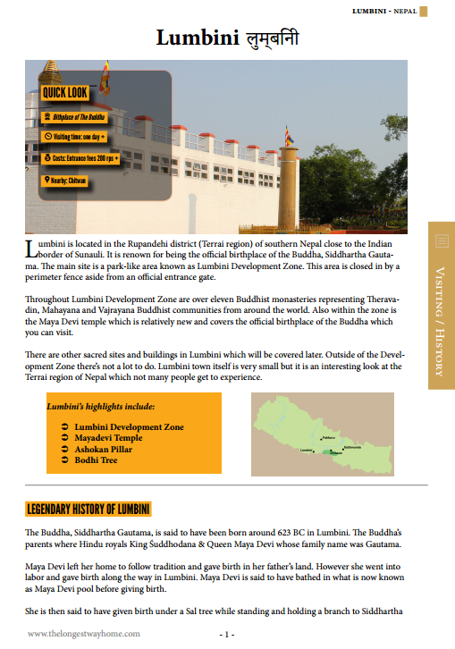 Chapter page showing what Lumbini is really like