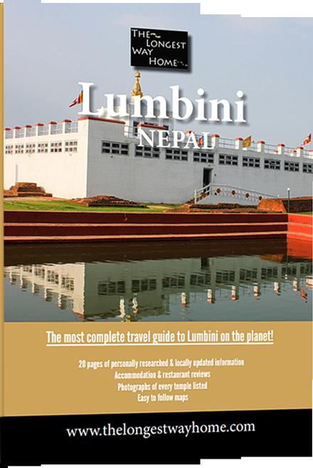 Cover of the Lumbini guidebook