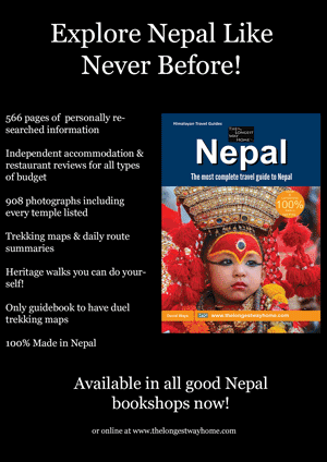 Nepal paperback guidebook brochure - available in all Nepali bookshops now
