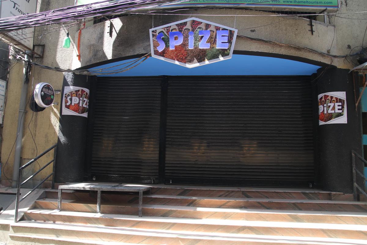 Spice coffee shop in Kathmandu
